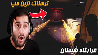 EVIL IS HERE Fortnite Scary map #3