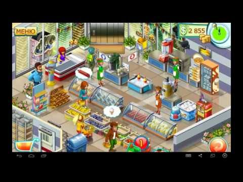Супермаркет Мания 2 (Уровень 6-15) / Supermarket Mania 2 (Level 6-15)