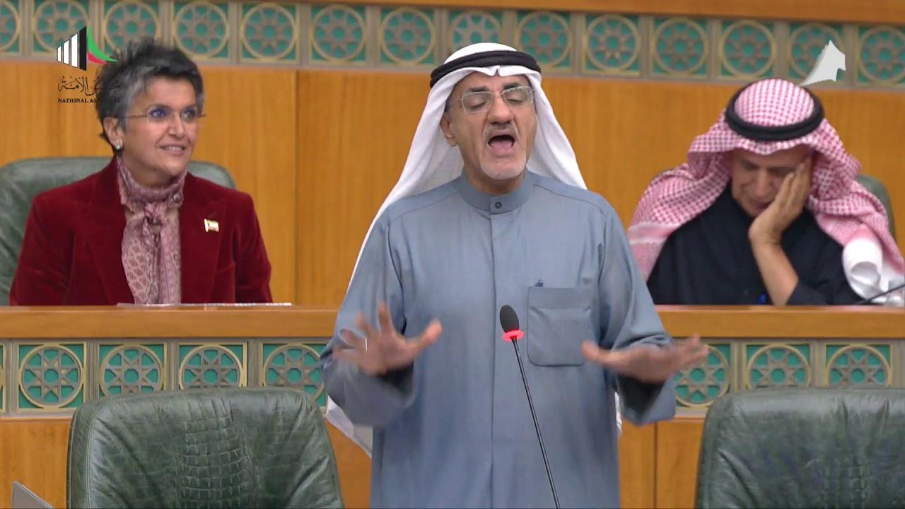 Photo of مداخلات النائب – خليل ابل – 19-02-2020 – ايفون