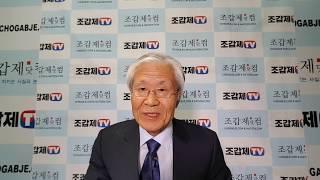 조갑제TV/비밀을 까발리는 청와대와 국정원에 누가 비밀을 줄까?