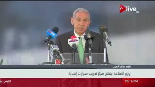 وزير الصناعة يفتتح مركز تدريب سيارات إمبابة