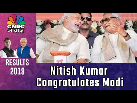 Bihar CM Nitish Kumar Congratulates Narendra Modi Over The BJP's Landslide Victory
