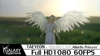 Taeyeon - Atlantis Princess Lyrics [HAN/ROM/ENG] [1080p]ᴴᴰ [60fps]