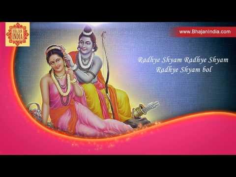 Ram Bhajan  - Sita Ram Sita Ram Bol Radhe Sham Rade Shyam Bol by Anup Jalota