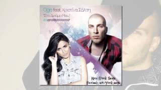sto dromo mou oge feat xristina salti hq new song 2012
