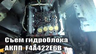 Olishdan gidravlik birlik (klapan blok) bu Galant bo'yicha avtomatik uzatish F4A422E6B EA