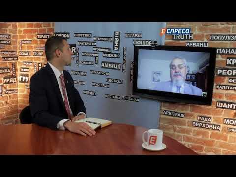 Студія Захід | Про зустріч Трампа з Путіним і страх Кремля
