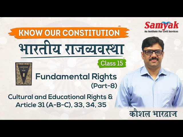 Cultural and Educational Rights & Articles - Article 31(A-B-C), 33,34,35- Class by Kaushal Bhardwaj.