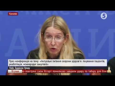 12.30 Брифінг в.о. Міністра охорони здоровя України Уляни Супрун