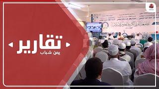 سيئون تحتضن فعاليات المؤتمر القرآني الدولي الثاني