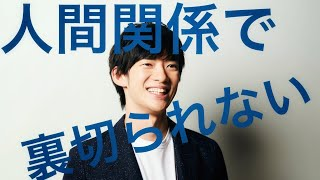 動画の後半は→ http://www.nicovideo.jp/watch/1526654185 ▽直接会うよ...