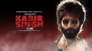 Kabir Singh Trailer Shahid Kapoor, Kiara Advani,  Sandeep Reddy Vanga | Review