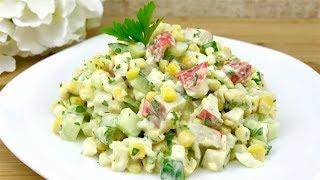 Салат с КРАБОВЫМИ ПАЛОЧКАМИ и огурцом !!! Мой любимый рецепт КРАБОВОГО салата !!! / SALAD WITH CRAB