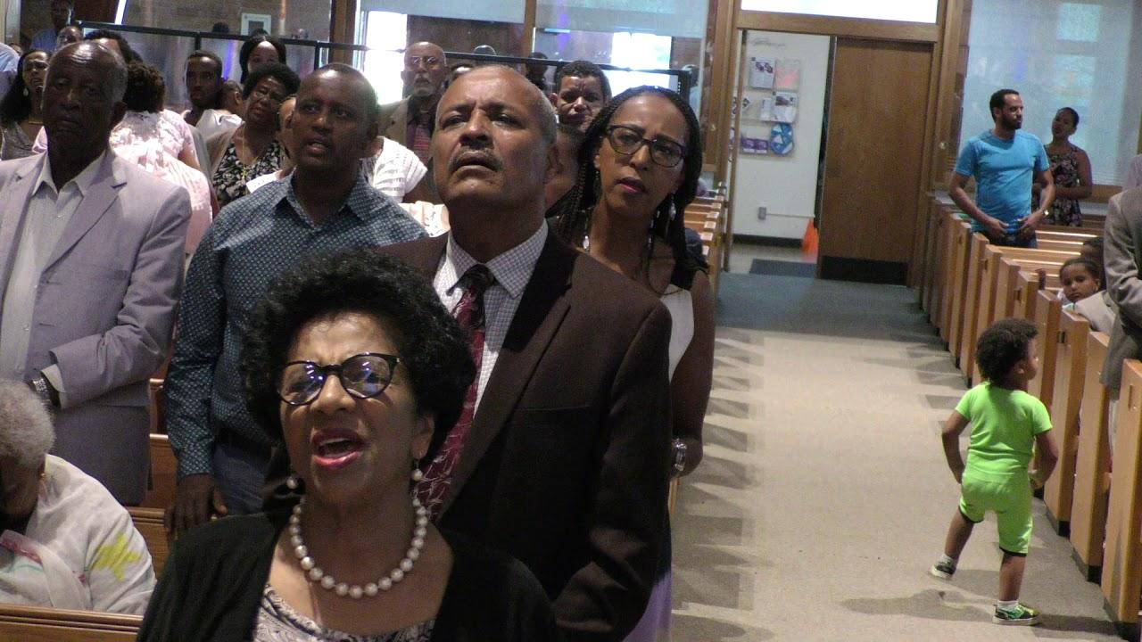 Ebenezer Oromo Evangelical Church Minneapolis MN, 08/04/2019