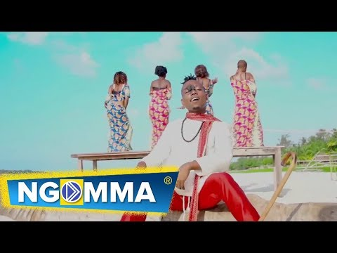 Kivurande junior  - Nafsi Yangu (Official Video)