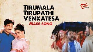 Bagunnara - Tirumala Tirupathi Venkatesa - Sri Hari - Lawrence - Naveen
