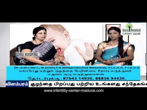 Fertility Doctor Talk Madurai | Nalam Kapom I Dr Kalpana I MOON TV | IVF Doctor madurai