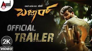 Bazaar | Kannada New Trailer 2019 | Dhanveer | Aditi | Suni | Ravi Basrur