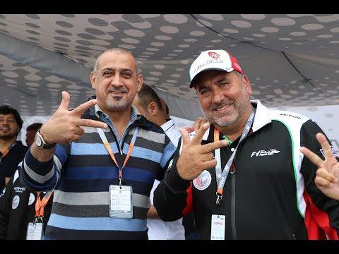 ABUDHABI F1 POWERBOAT TEAM GP OF FRANCE-EVIAN-2017
