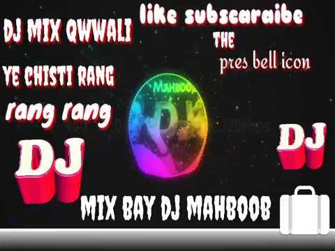 Dj mix qwwqli anis sabri ye chisti rang rang mix bay dj mahboob prodacson
