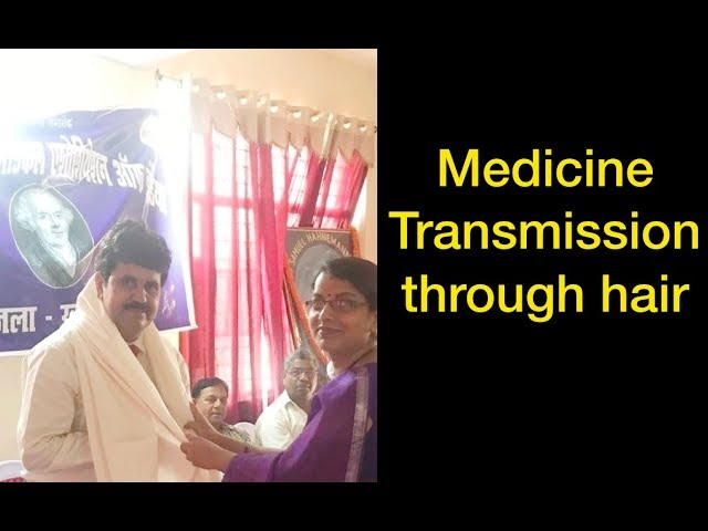 Medicine Transmission through hair  Khagaria Seminar