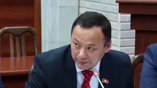 Депутат Руслан Казакбаев: Тараз - Талас жолунан 1 млн $ уурдалып кеткен.