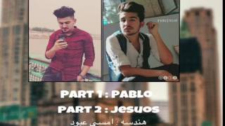 Pablo ft jesuos | شهكة يتيم 2017