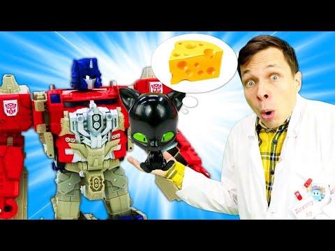 Игрушки из мультиков Трансформеры и Супер Кот на приеме Доктора Ой !