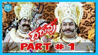 Daruvu Full Movie Part 1/15 - Ravi Teja - Tapsee - Brahmanandam