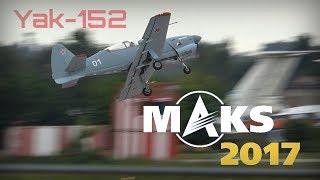 MAKS 2017 - New Diesel Powered Yak-152 Trainer Aircraft - HD 50fps