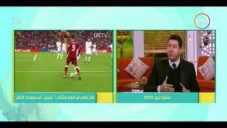 8 الصبح - وسيم أحمد