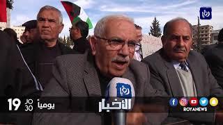 وقفة احتجاجية أمام مجلس النواب تطالب بإلغاء معاهدة وادي عربة - (12-12-2017)