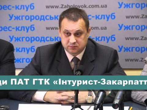 Депутат в Ужгороді побив електрика