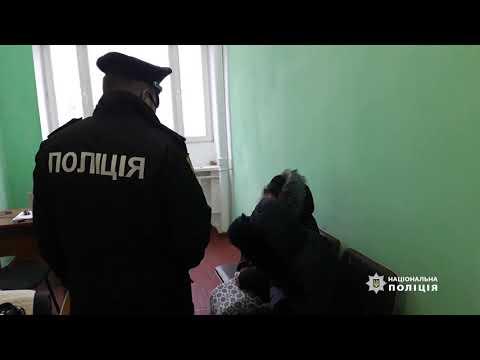 Поліція Одещини: Поліцейські оголосили двом мешканкам Ізмаїлу підозру у крадіжці