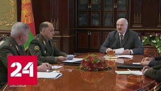 Лукашенко назвал гуманитарной катастрофой ситуацию на границе страны - Россия 24 