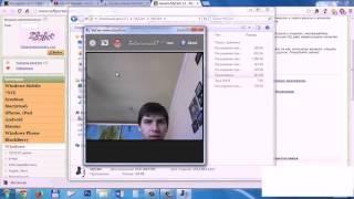 Фото и видео запись с веб камеры ноутбука . Программа MyCam  .(Фото и видео запись с веб камеры ноутбука . Программа MyCam . Для виндовс 8 программу MyСam можно скачать по этой..., 2015-10-24T08:45:43.000Z)
