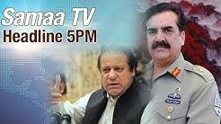 Samaa Headlines | 5 PM | Samaa TV | 19 Aug 2016