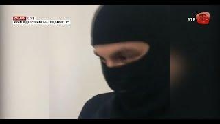 Незвані гості у масках: до офісу кримських адвокатів увірвалися окупаційні силовики