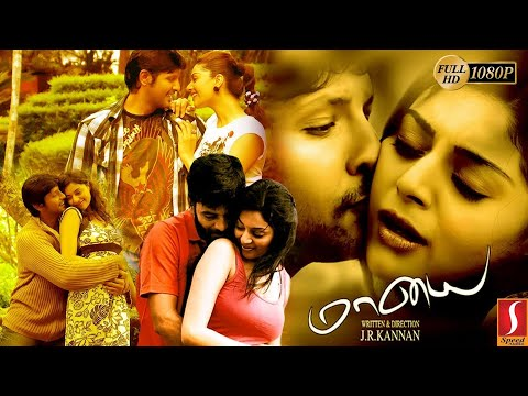 New Tamil Full Movie | Latest Tamil Thriller Movie | HD 1080 | New Upload