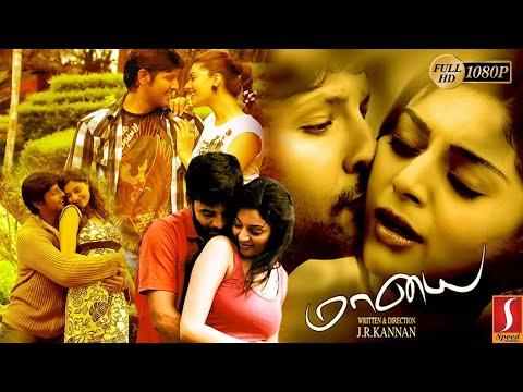 New Tamil full movie | Latest Tamil thriller movie | HD 1080 | New upload