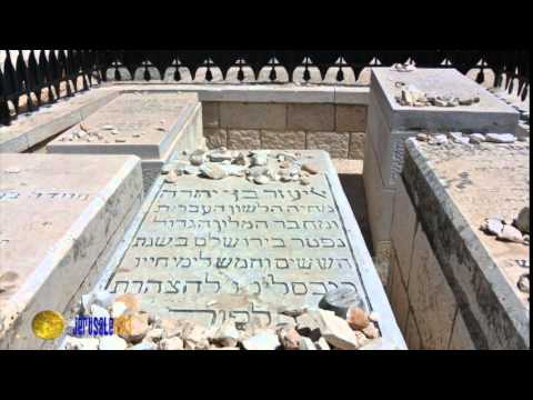 Mt. Olives Cemetery Audio Walking Tour in the Old City of Jerusalem