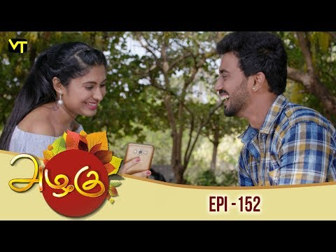 Azhagu - Tamil Serial | அழகு | Episode 152 | Sun TV Serials | 21 May 2018 | Revathy | Vision Time