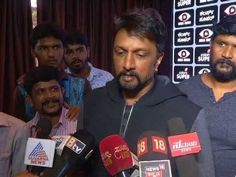 kiccha sudeep daughter tagged videos on VideoHolder