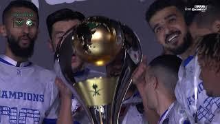 حفل تتويج نادي الهلال بلقب دوري كأس الأمير محمد بن سلمان للمحترفين لموسم  2019-2020