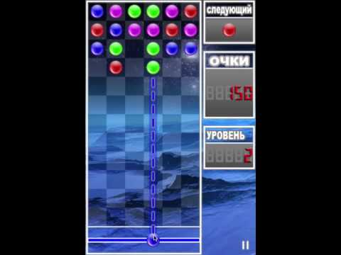 Детские Шарики игра онлайн Шарики бесплатно