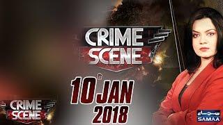 Police Ki Karkardegi | Crime Scene | Samaa TV | 10 Jan 2018