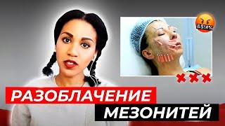 Рейтинг лучших масок для лица с фото, видео и отзывами косметологов