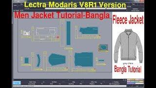 Lectra Modaris Tutorial   Lectra Modaris Jacket Design   Denim Jacket   Lectra cadcam  Pattern Video