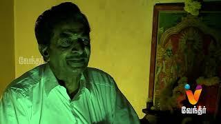 Moondravathu Kan - Ratnaswamy