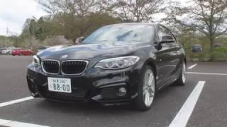 【動画】BMW220iクーペMスポーツ
